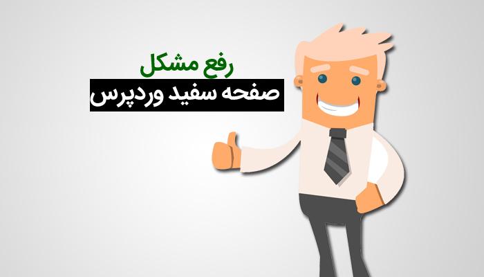 خرید قالب و افزونه اصلی وردپرس از تم فارست و سایر سایت های خارجی