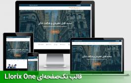 قالب تک صفحه ای وردپرس Llorix One فارسی