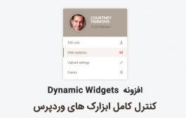 افزونه Dynamic Widgets ، کنترل کامل ابزارک های وردپرس