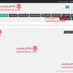 wordpress-userpro-11