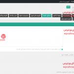 wordpress-userpro-7
