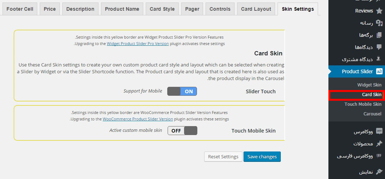 WooCommerce-Product-Slider-10