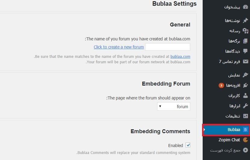 bublaa-1