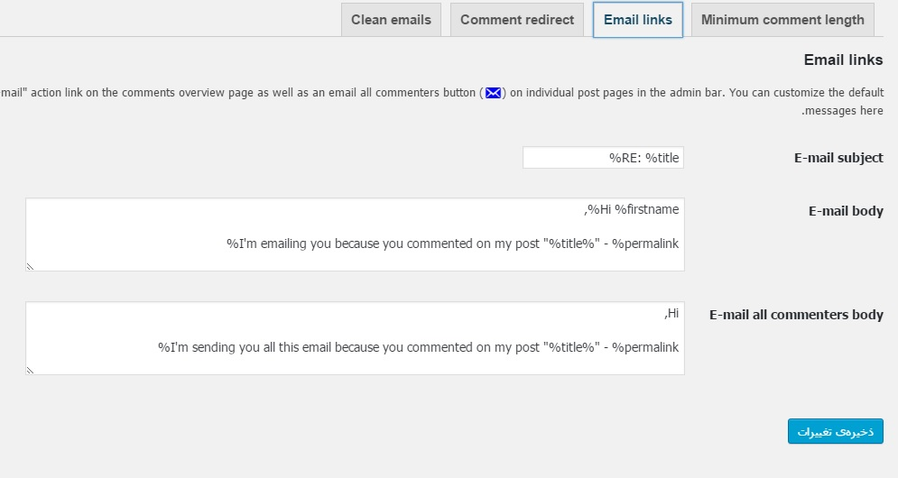 yoast-comment-hacks-2