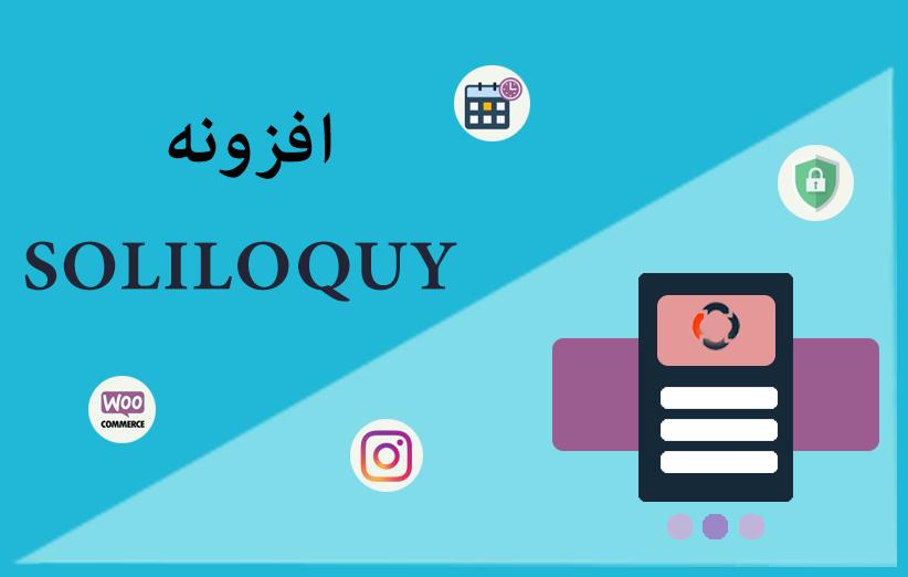 Soliloquy9